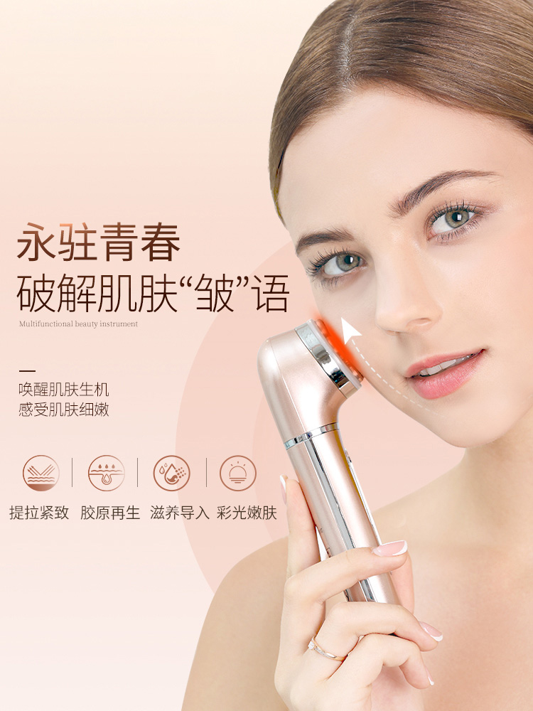 OP9910金稻射频美容仪器EMS瘦脸V脸导入导出清洁嫩肤脸部紧致童颜机